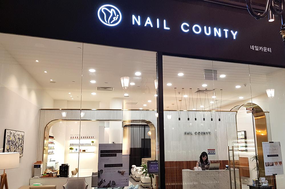 Nail County 네일 카운티