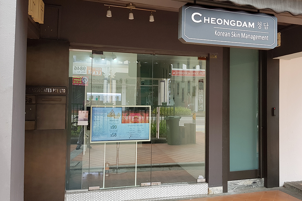 CHEONGDAM Korean Skin Management