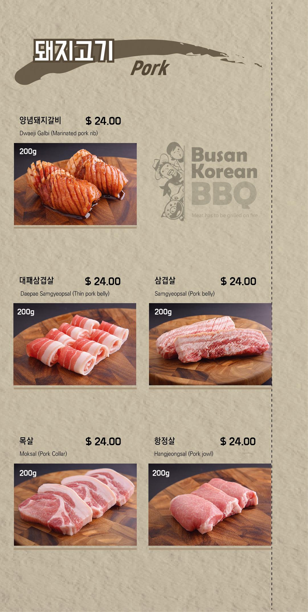 Prime Menu Busan Korean Bbq Bbq Yellowsing Korean Interior Design Ideas Gentotryabchikinfo