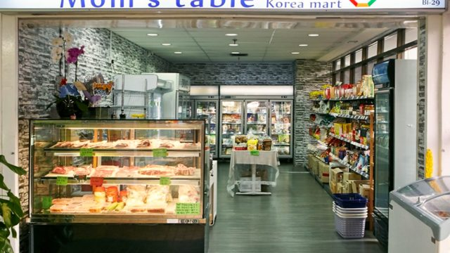 Mom's table Korean grocery 맘스테이블 슈퍼마켓, 식료품가게