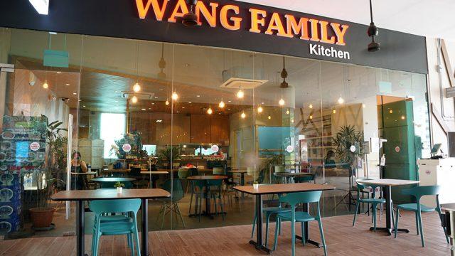 Wang Family Kitchen 왕패밀리키친