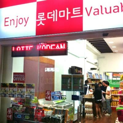 Koryo Mart (Tanjong Pagar) 고려마트 (탄종파가)