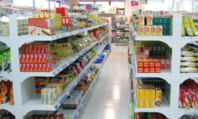 Koryo Mart (Bukit Timah) 고려마트 (부킷티마)