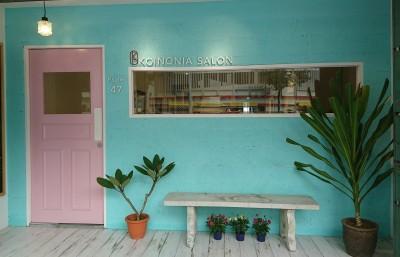 Koinonia Salon 코이노니아 살롱