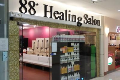 88 Healing Hair Salon 88 헤어살롱