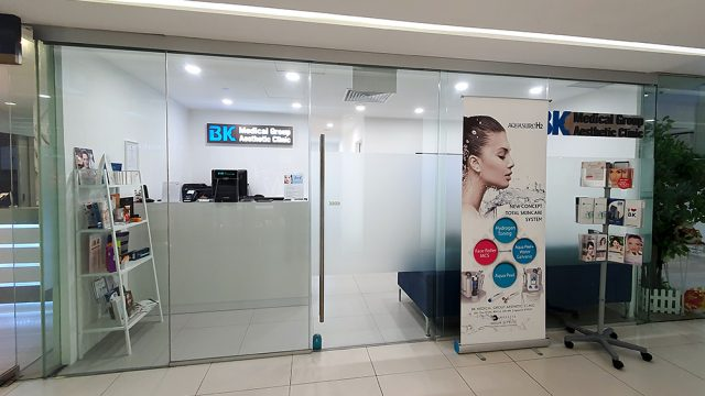 BK Medical Group Aesthetic Clinic (BK 미용성형크리닉)