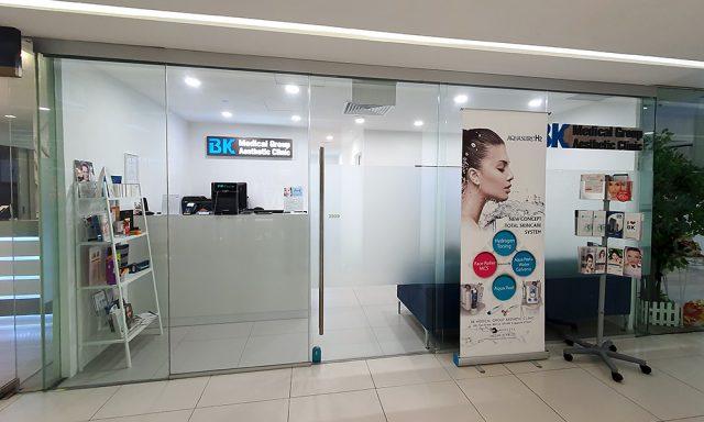 BK Medical Group Aesthetic Clinic (BK 미용성형크리닉)