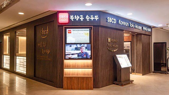 SBCD Korean Tofu House ARC (Alexandra) 북창동 순두부 SBCD (알렉산드라)