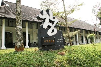 Chang Korean Charcoal BBQ Restaurant 창 BBQ (뎀시힐)