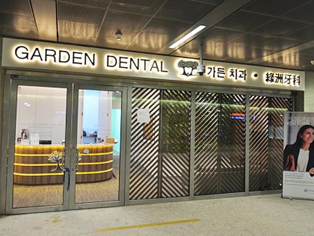 Garden Dental Clinic 가든 덴탈 한국치과병원