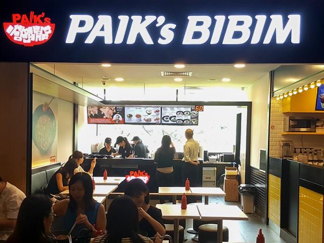 Paik's Bibim (Tiong Bahru Branch) 백스비빔밥 (티옹바루)