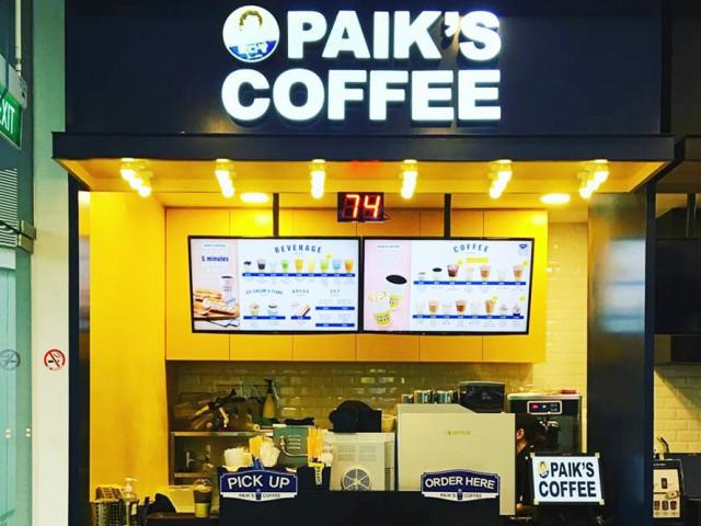 Paik's Coffee (Pasir Panjang Branch) 빽다방 (파실판장)