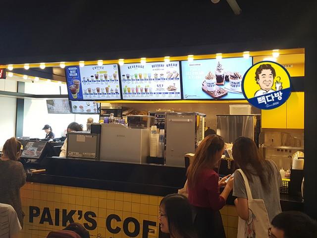 Paik's Coffee (Tiong Bahru Branch) 빽다방 (티옹바루)