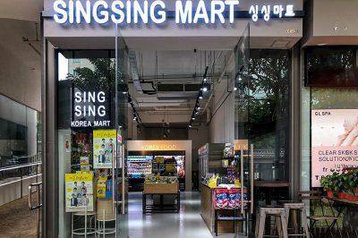 Sing Sing Mart 싱싱마트 온-오프라인