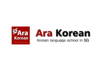 Ara korean Language Center 아라코리안 한국어학원