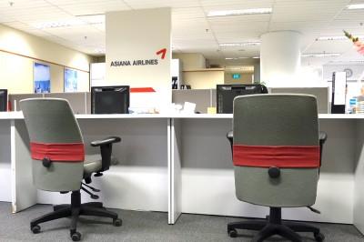 Asiana Airlines Singapore Branch 아시아나 항공 싱가포르 지사