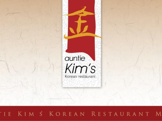 [Menu] Auntie Kim's Korean Restaurant (Alexandra) 안티김 메뉴 (알렉산드라)