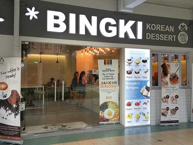 Bingki Korean Dessert 빙키 디저트