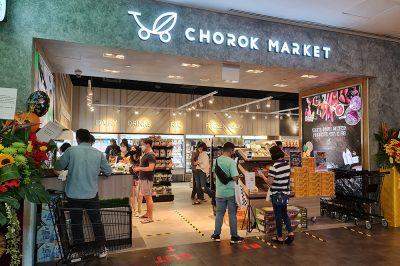 Chorok Market 초록마켓