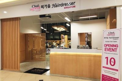 Choi Gaeul Hairdresser Singapore 최가을 헤어드레서 싱가포르