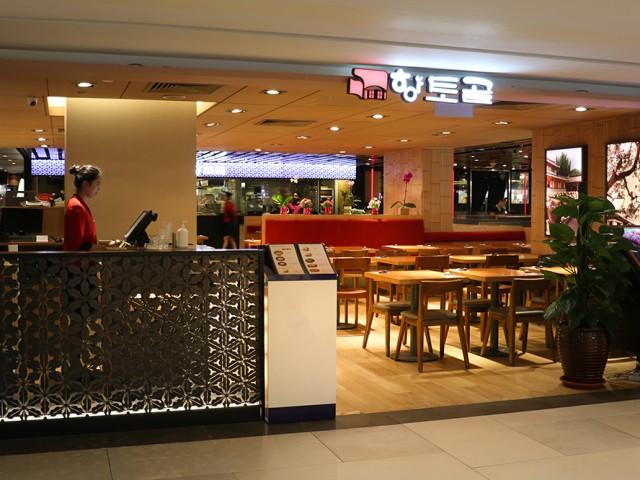 HyangToGol Korean Restaurant(Raffles City Mall) 향토골(시티홀MRT)