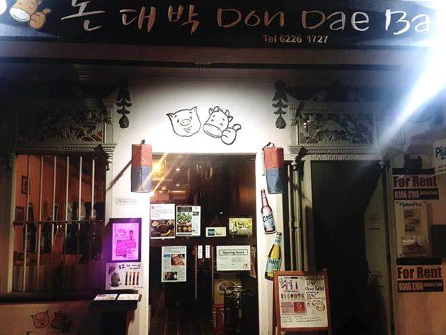 Don Dae Bak 돈대박