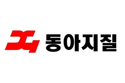 Dongah Geological Engineering Co Ltd 동아지질