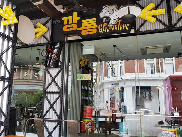 Ggang Tong 깡통