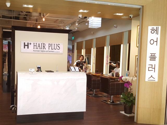 Hair Plus Korean Salon (Suntec City Branch) 헤어플러스 (선텍시티)