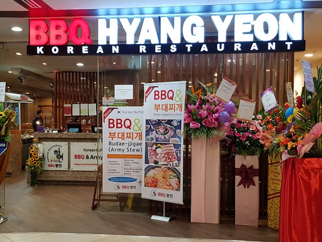 Hyang Yeon Korean Restaurant (Chinatown) 향연BBQ 뷔페 (차이나타운)