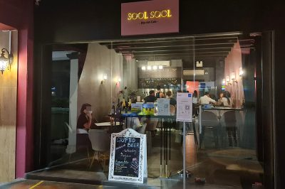 SOOL SOOL -Jeju Art Cafe 술술 제주아트 카페