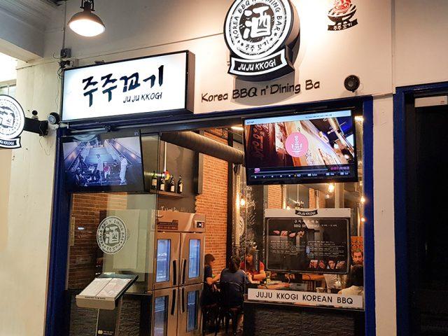 Juju Kkogi Korean BBQ 주주꼬기