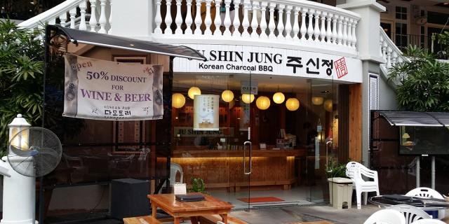 [Menu] Ju Shin Jung Korean Restaurant 주신정 메뉴
