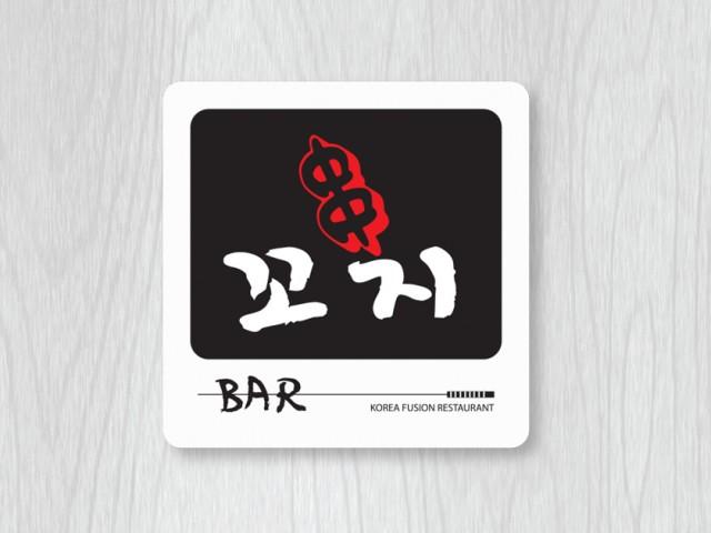 [Menu] Kkochi Bar 꼬치바 메뉴