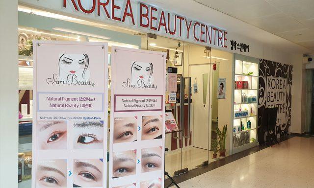 Korea Beauty Centre 경락스킨케어