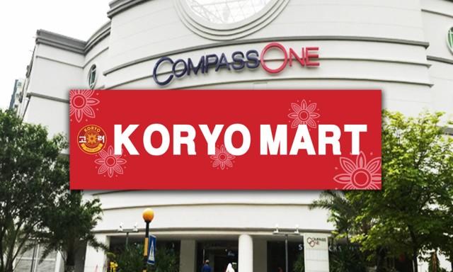 Koryo Mart (Sengkang) 고려마트 (셍캉)