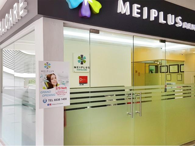 Meiplus Dental Care Clinic (Tanjong Pagar) 메이플러스 한국치과 (탄종파가)