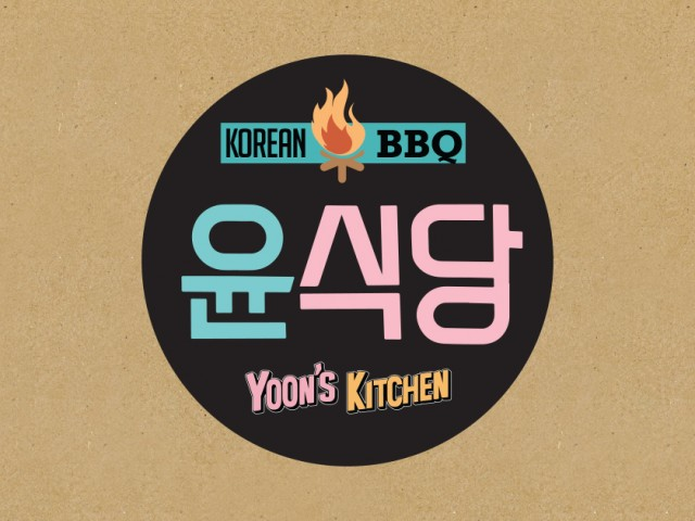 [Menu] Yoon's Kitchen Korean BBQ 윤식당 메뉴
