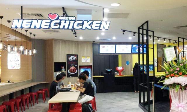 Nene Chicken (Bedok) 네네치킨 (베독)