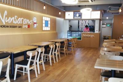 Nunsaram Korean Dessert Cafe (Serangoon) 눈사람 (세랑군)