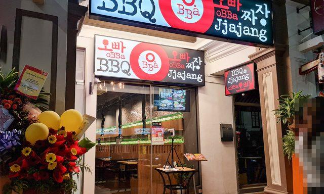 Obba Jjajang & BBQ (Tanjong Pagar) 오빠 짜장 & BBQ