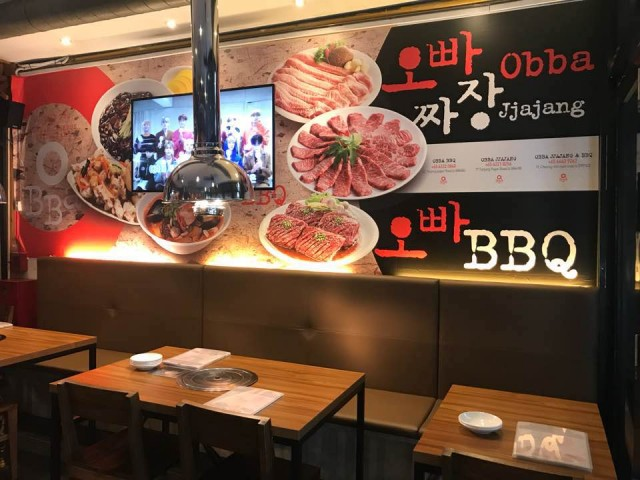 Obba Jjajang & BBQ (Bukit Timah) 오빠 짜장 & BBQ (1호점 부킷티마)