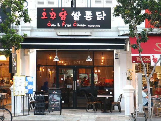 Oven & Fried Chicken, OKKUDAK (Tanjong Katong Branch) 오꾸닭x쌀통닭 (탄종카통)