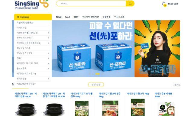 Sing Sing Mart Online Shopping 싱싱마트 온라인쇼핑몰