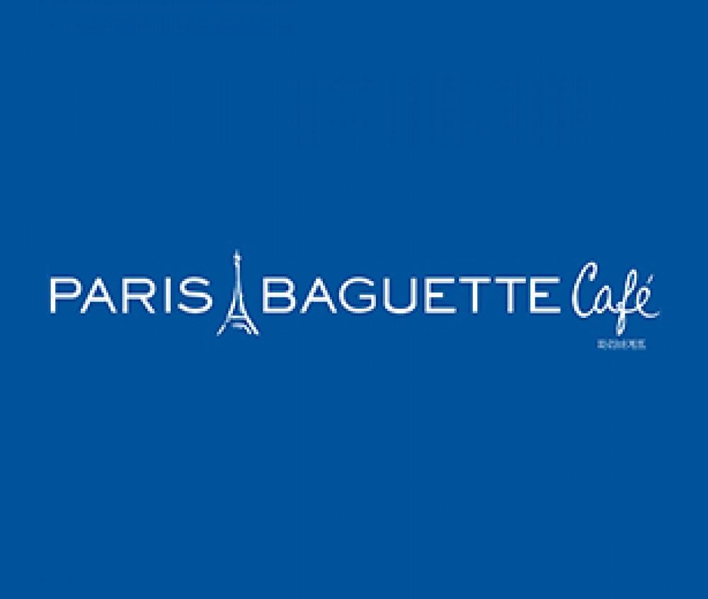 Paris Baguette Cafe Raffles Place 파리바게뜨 래플즈