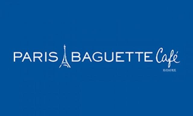 Paris Baguette Cafe (Raffles Place) 파리바게뜨 (래플즈)