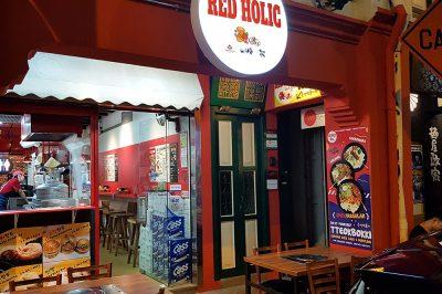 Red Holic 레드홀릭