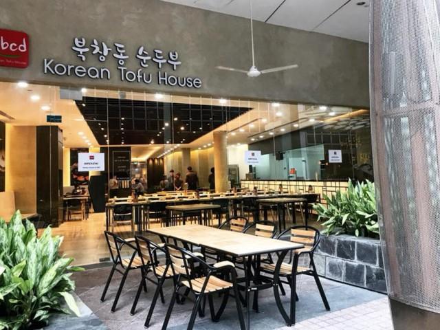 SBCD Korean Tofu House (Millenia Walk) 북창동 순두부 (밀레니아 워크)