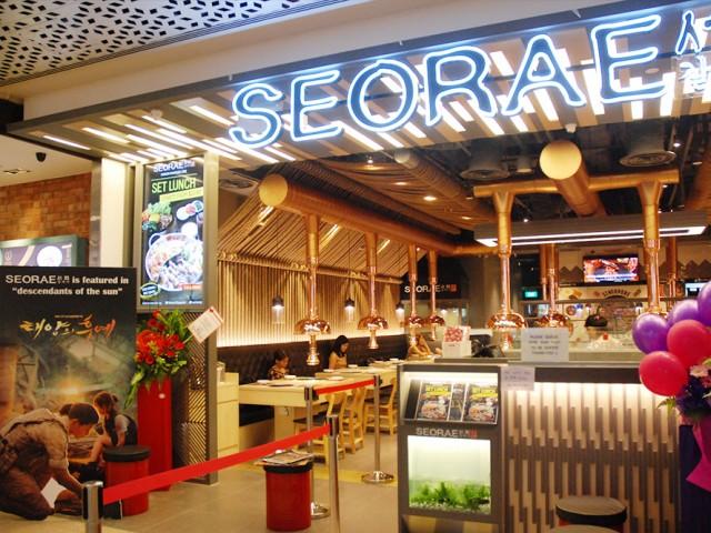 Seorae Korean Charcoal BBQ (JEM) 서래갈매기 (주롱 JEM)