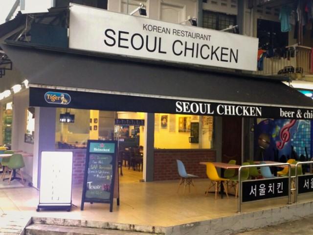Seoul chicken 서울치킨